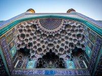 Short adventure in IRAN