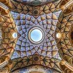 visit the wonders of IRAN