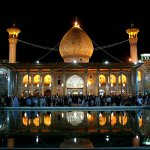 Shahcheraq Holy shrine