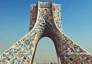 Magical Iran
